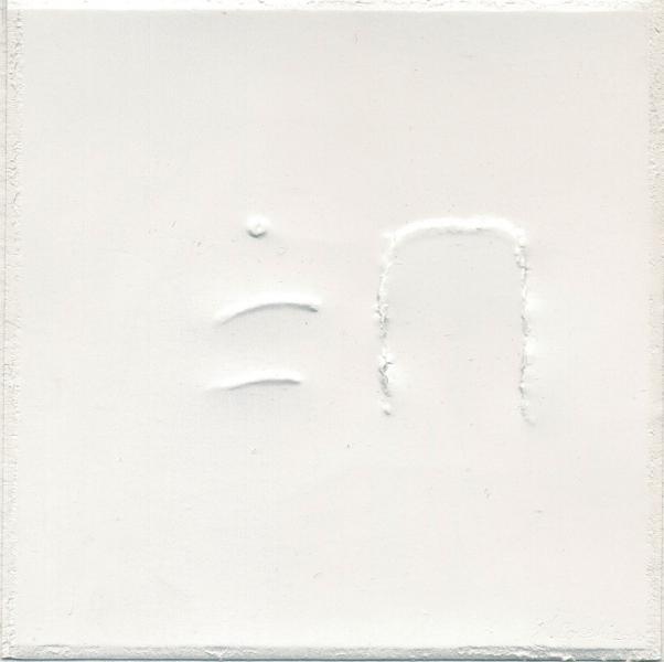 L'ospite delle parole. 2000. Rilievo su carta. cm. 15X15. Copyright  A. Cocchi © 2000.