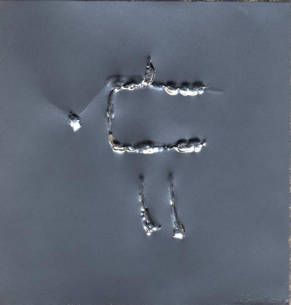 Stella smarrita. 2000. Rilievo su carta. cm. 15X15. Copyright  A. Cocchi © 2000.